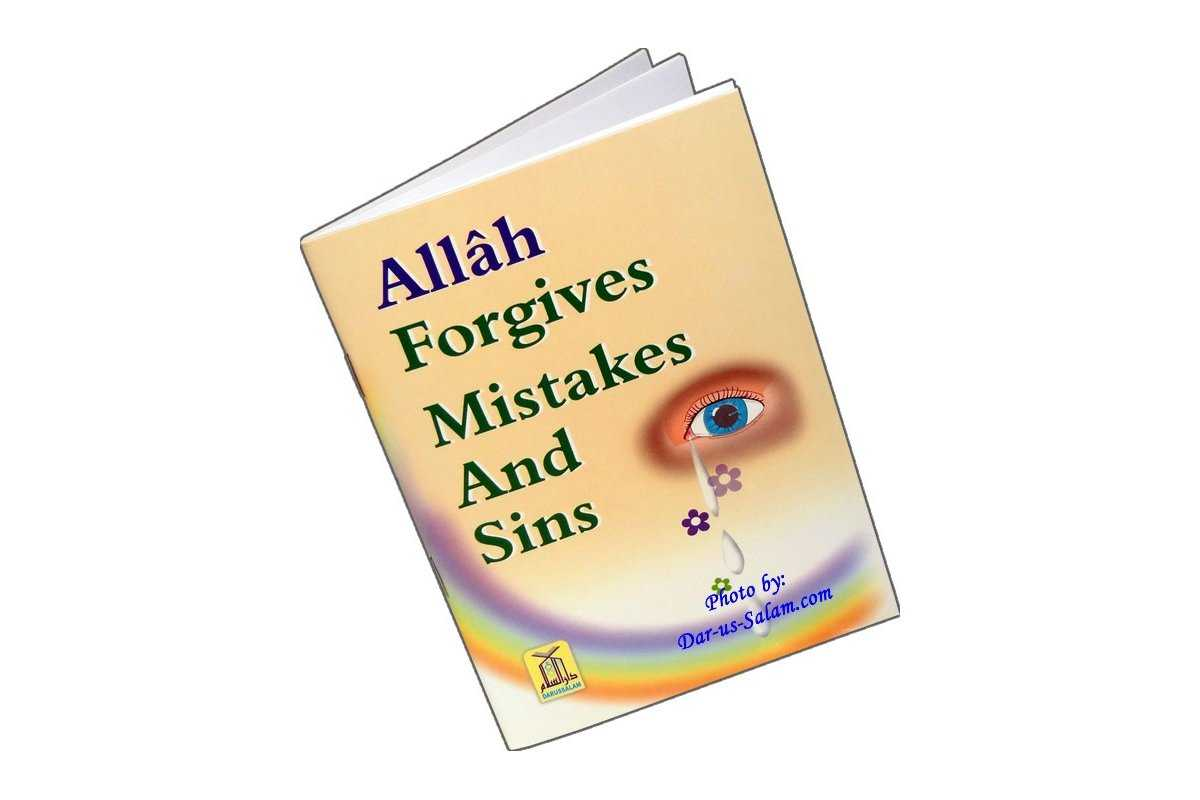 Allah Forgives Mistakes And Sins