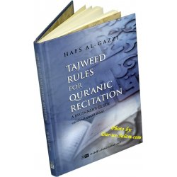Tajweed Rules of Quranic Recitation