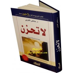 Arabic: La Tahzan [Don't Be Sad] ** New Edition