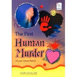First Human Murder, The