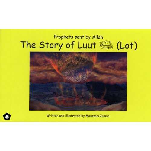 06: Story of Luut (Lot)