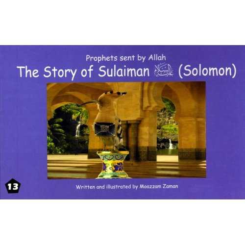 13: Story of Sulaiman (Solomon)
