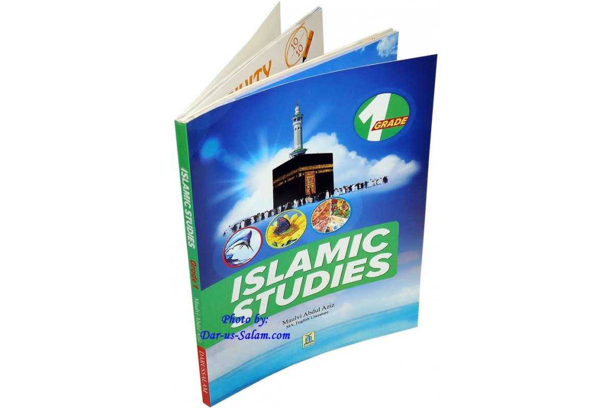 Islamic Education Grade 1