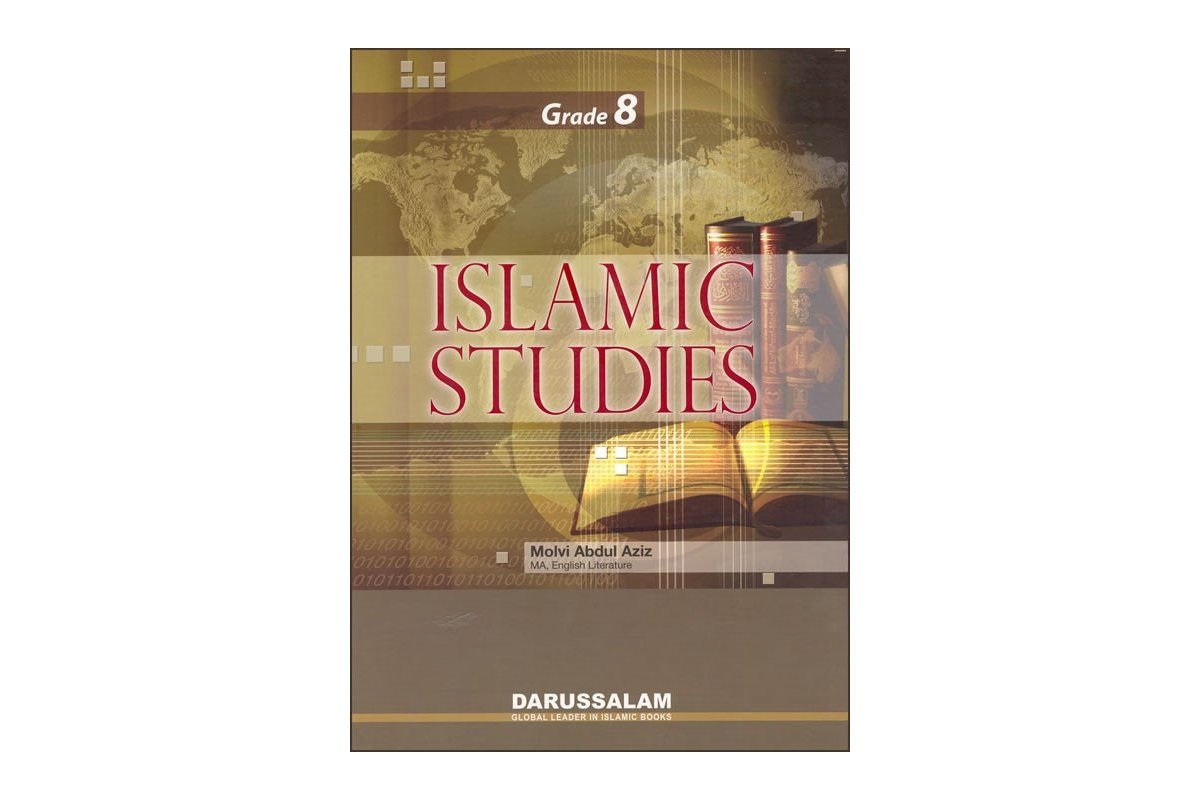 islamic studies in english pdf