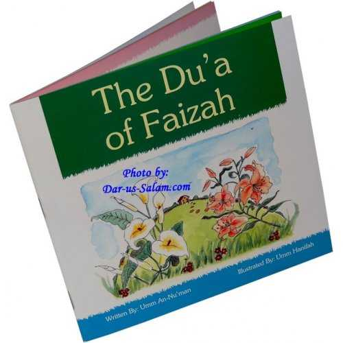 Du'a of Faizah, The