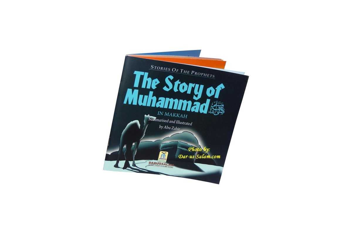 Story of Muhammad (S) in Makkah