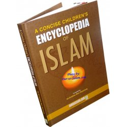 Encyclopedia of Islam for Children