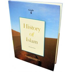 History of Islam for Children - Grade 4