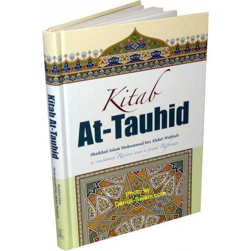 Kitab At-Tauhid (Full Color Edition)