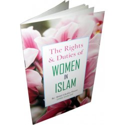 The Rights & Duties of Women