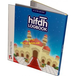 Hifdh Logbook (2nd Edition)