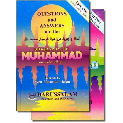 Q & A on the Biography of Prophet (Part 1 ONLY)