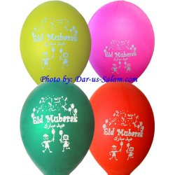 Eid Mubarak Latex Balloons (40 Pack)