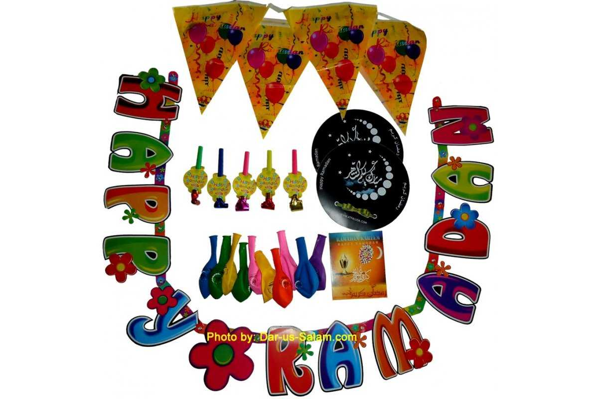 Ramadan Decoration Kit