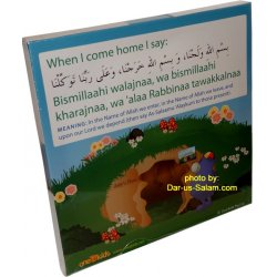 Zaky Dua Frame - When I Come Home