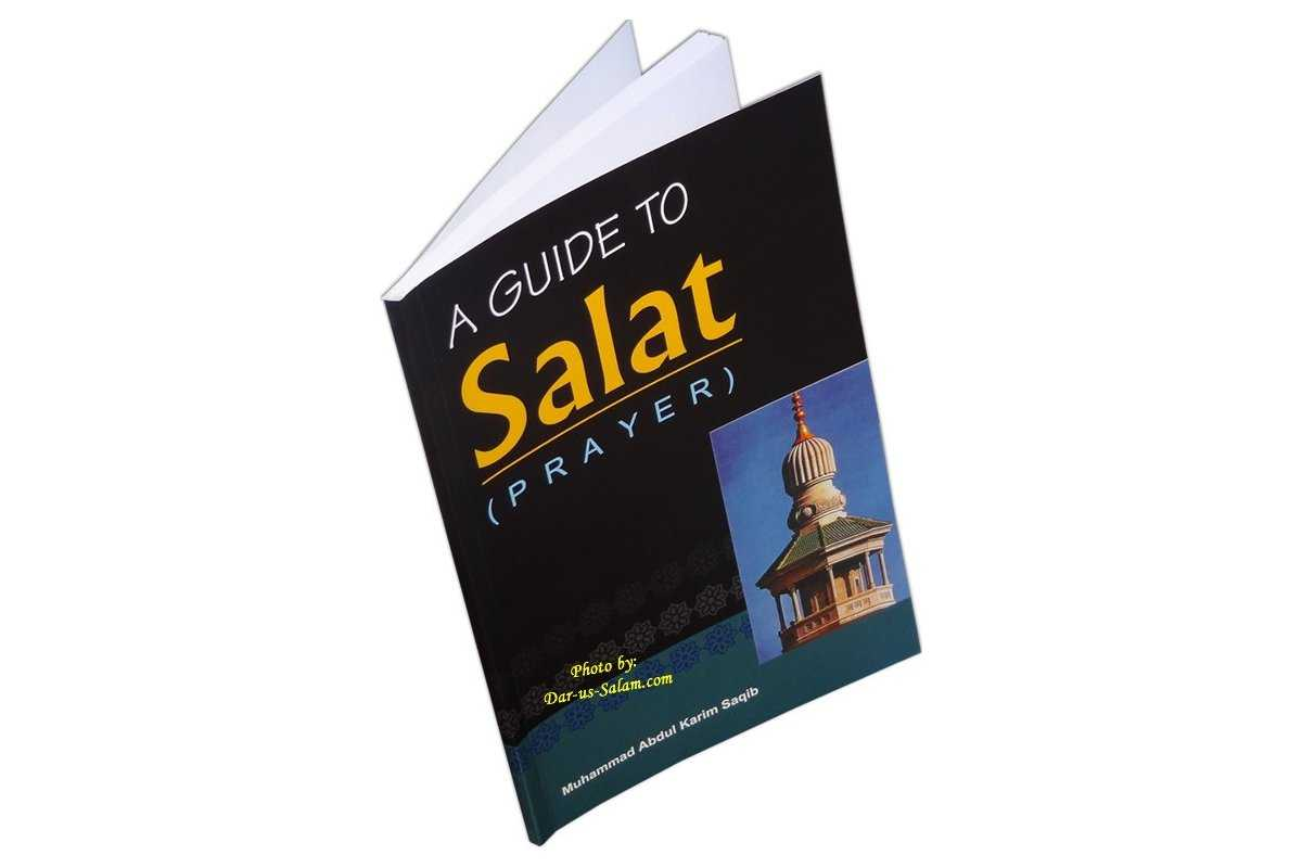 A Guide to Salat