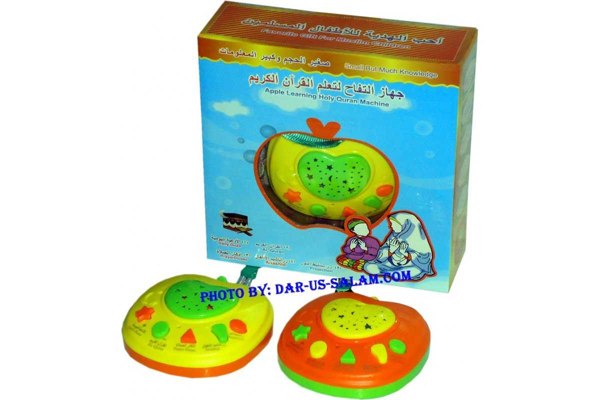 Apple Learning Toy