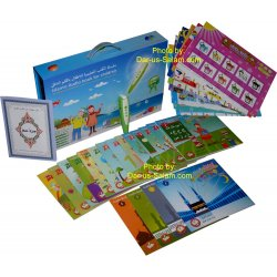 Islamic Audio Books for Children
