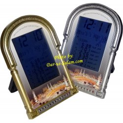 Azan Clock - AC-1511 with 1500 Cities