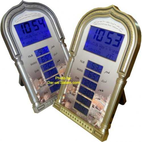 Azan Clock - AAC-1503 (Large Size)