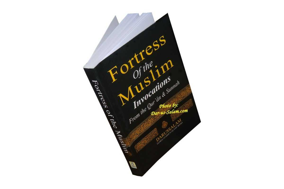 Fortress of The Muslim (Pocket size)