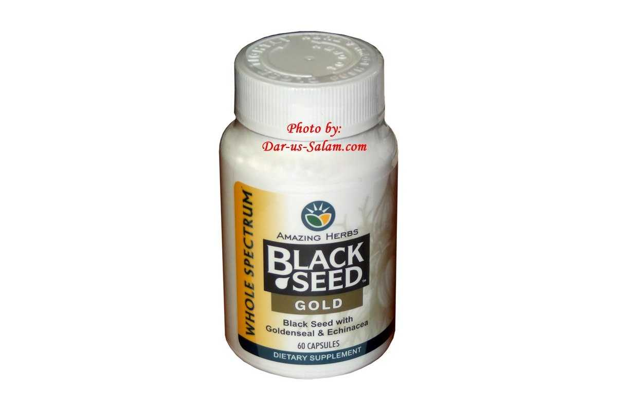 Black Seed GOLD, Goldenseal & Echinacea (60 Capsules)