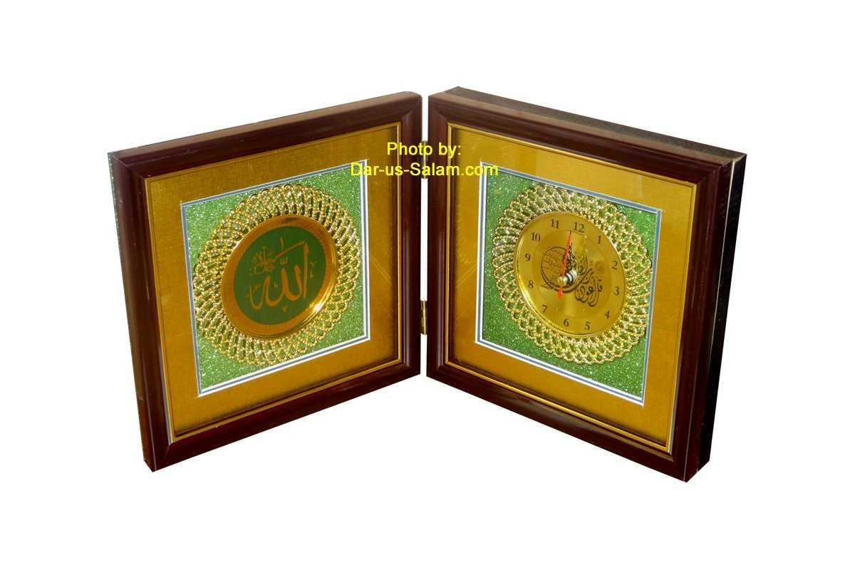 Foldable Brown Glass Frame with Clock (Large)