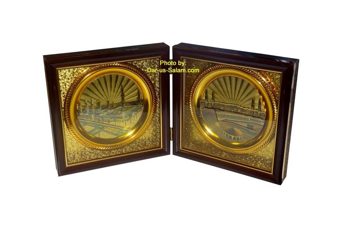 Foldable Brown Glass Frame with Makkah & Madinah (Large)