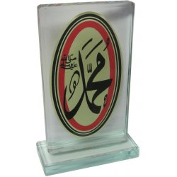 Crystal Glass Decoration with Muhammad (S)