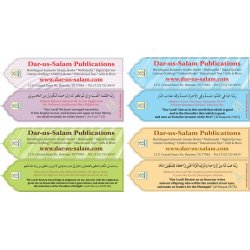 Dar-us-Salam Bookmark - Set of 4