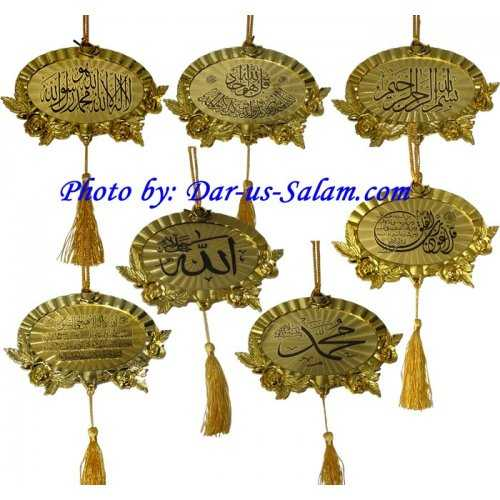 Hanging Decoration - Oval Design