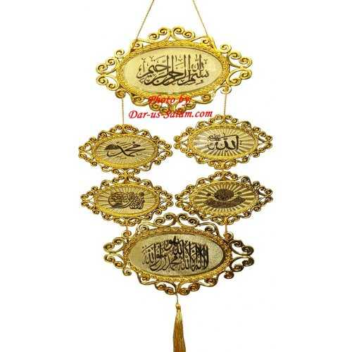 Hanging Decoration with 6 Sections (Large)