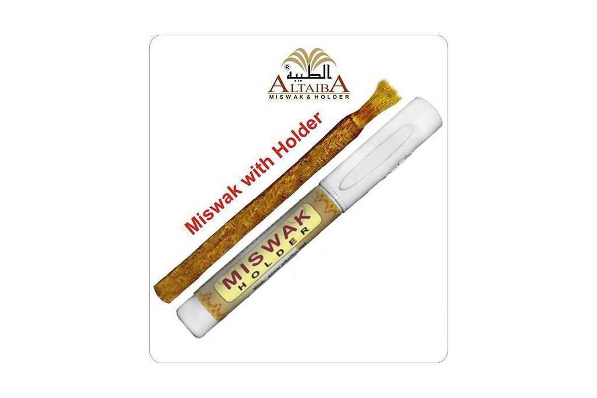Miswak Holder with free Miswak