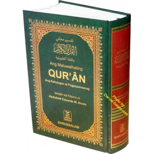 Filipino: Noble Quran