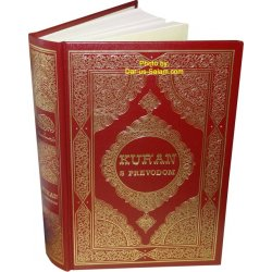 Bosnian: Quran Translation with Arabic [Kur'an S Prevodom]