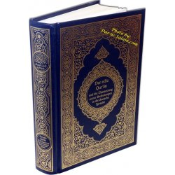 German: Al-Qur'an Al-Kareem