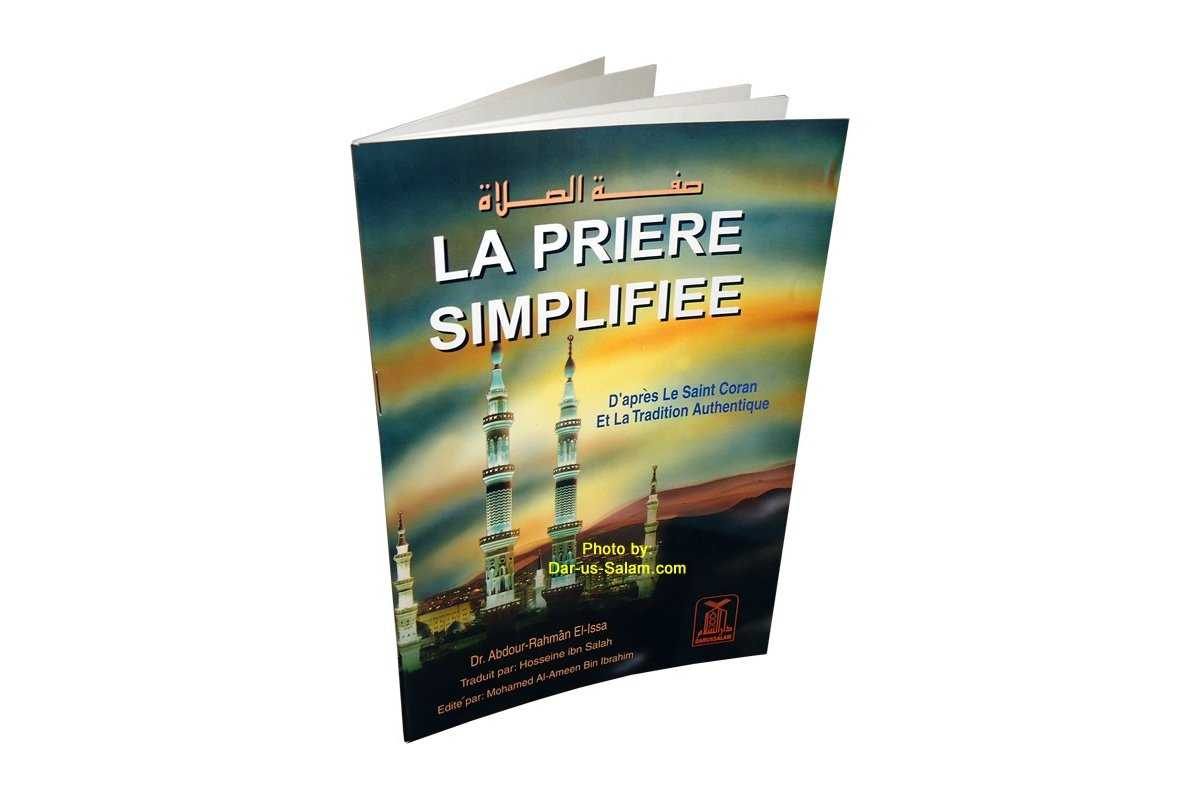French: Priere Simplifiee