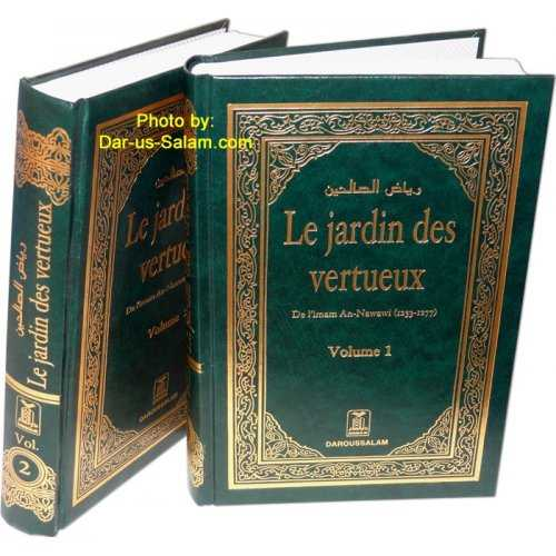 French: Riyad-us-Saliheen (2 Vol. Set)