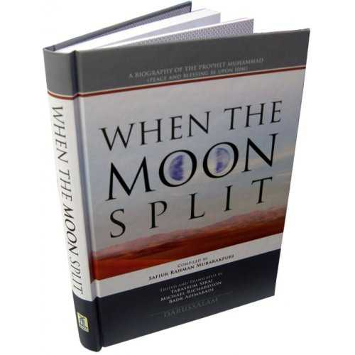 When the Moon Split New Edition (HB Full Color)