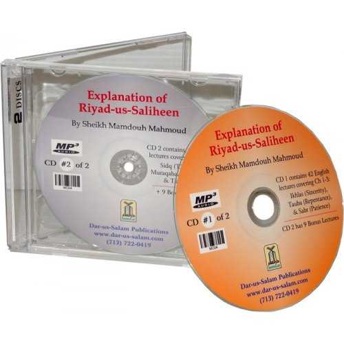 Explanation of Riyad-us-Saliheen (2 Mp3 CDs)
