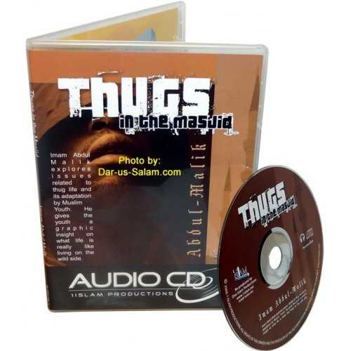 Thugs in the Masjid (CD)