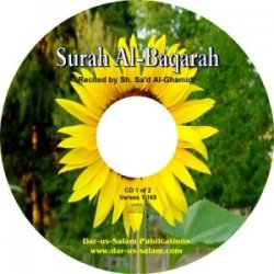 Al-Baqarah Recited by Sa'd Al-Ghamidi (2 CDs)