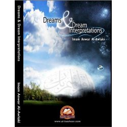Dreams and Dream Interpretations (3 CDs)