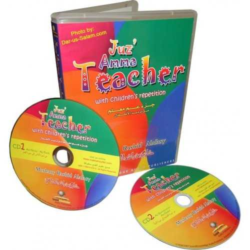 Juz' Amma Teacher with Children's Repetition (2 CDs)