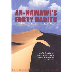 An-Nawawi's Forty Hadith (2 CDs)