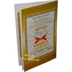 Noorani Qa'idah Book Only (Small)