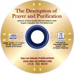 The Description of Prayer and Purification (CD)