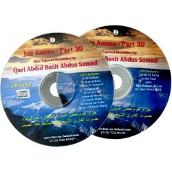 Juz Amma Tajweed Recitation by Qari Abdul Basit (2 CDs)
