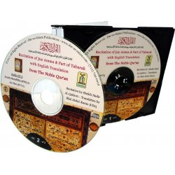 Juz Amma & Part of Juz Tabarak with English Translation (2 CDs)