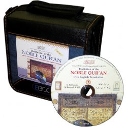 Noble Quran Recitation with English Translation (42 CDs)